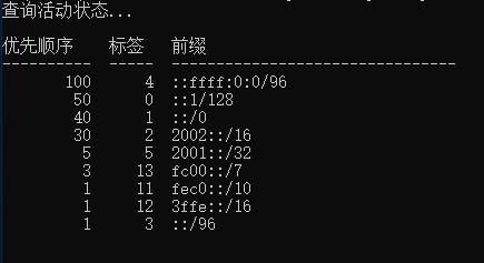 2019-01-05_082543.jpg